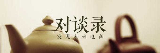 http://www.reviewcode.cn/yunjisuan/113641.html