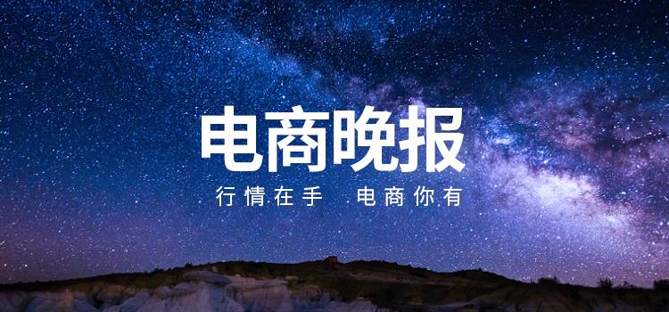 http://www.shangoudaohang.com/jinrong/283864.html