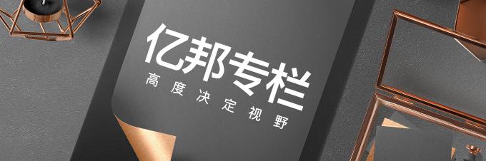 【专栏|汤明磊:产业路由器的七种武器】 七种武器怎么样