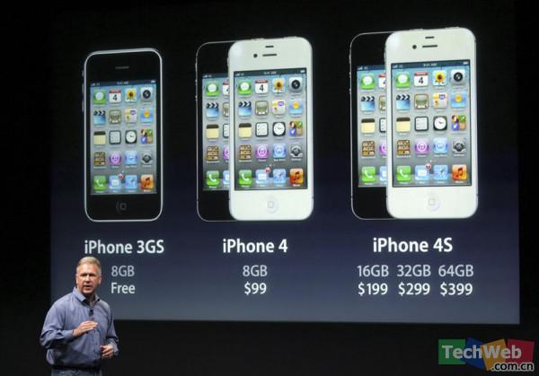 苹果4s水货报价_8000元:中关村出现iphone 4s水货预订