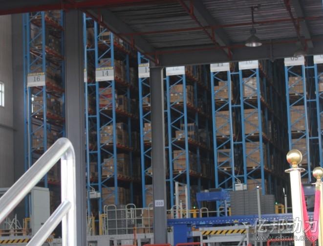 衡量一个百货仓库的好坏有三个标准:出货量,货品的数量,出货速度.