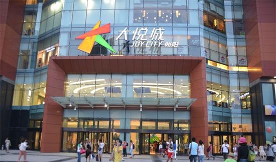 朝阳大悦城和阿里O2O合作搁浅