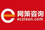 2014策品牌年会・上海・4月22-23日 - 电商会...