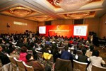 第二届中国医药互联网大会在苏州开幕 - 电商...