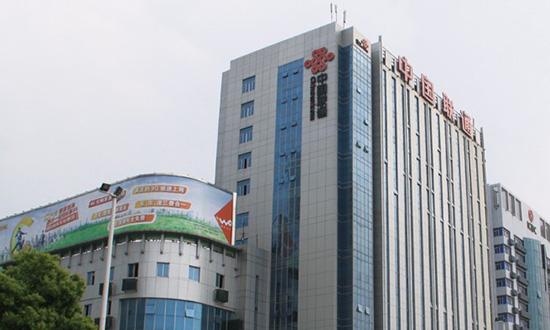 中国联通东莞市常平镇有那几个营业厅