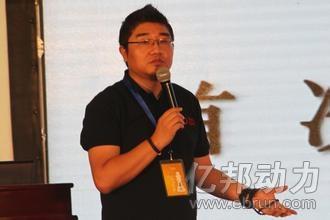 京东高级副总裁徐雷