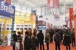 湖北国际电商产业博览会将在葛店举办 - 电商...