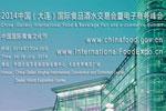 2014品牌电商(海曙)峰会于宁波隆重开幕 - 电商...