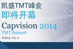 2014年TMT行业峰会将于7月在北京举行 - 电商...