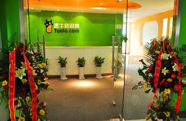 北京时间7月2日上午消息,途牛周二宣布任命梁建章为公司董事,该决议将于2014年7月1日生效。  梁建章是携程董事长兼CEO。在1999年参与创办携程前,他曾于1991至1999年在甲骨文的美国和中国部门担任多个技术和管理职位,包括1997至1999年在甲骨文中国的ERP咨询部门担任负责人。 梁建章目前还任职于如家董事会,当天刚刚卸任了前程无忧董事。梁建章2011年从美国斯坦福大学获得经济学博士学位,之前还获得了美国乔治亚理工学院的计算机科学硕士学位。 在途牛IPO(首次公开招股)的同时,携程通过私募股权