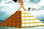 电商人才解决方案峰会于7月22日广州召开 - 电商会议 - 首辅网