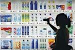 2014中国网络商品博览会10月在山东举办 - 电商会议 - 首辅网