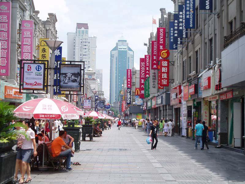 淘宝街景图片素材