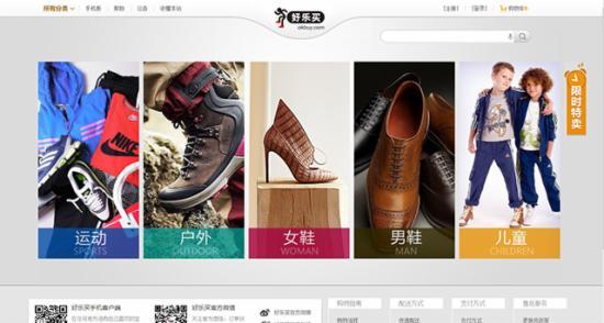 电子商务网站设计分析——首屏设计 - 第13张  | vicken电商运营