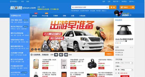 电子商务网站设计分析——首屏设计 - 第5张  | vicken电商运营