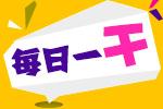 """支付宝借道Borderfree""""勾搭""""上梅西百货..."""