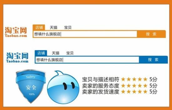 2014最新淘宝SEO技术大解密! - 第1张  | vicken电商运营