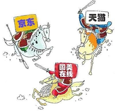 双11后电商格局:天猫京东国美数据剖析 - 第1张  | vicken电商运营