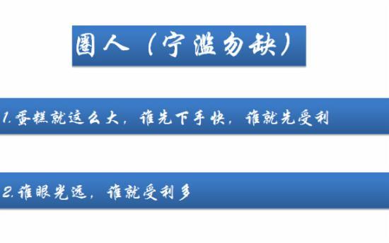 淘宝店铺永久性的4句8字真言--上集 - 第5张  | vicken电商运营