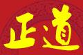 亿邦微商产业峰会将于3月8日在杭州召开