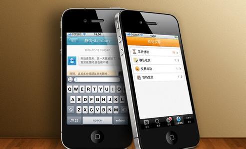 手机淘宝之标题与标签词 - 第1张    vicken电商运营