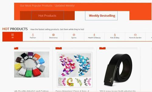 速卖通中小卖家选品三步骤 - 第8张  | vicken电商运营