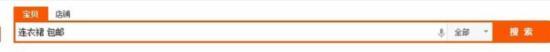 标题优化的具体操作流程 - 第5张    vicken电商运营