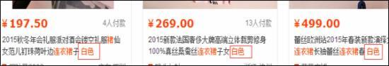 淘宝SEO三部曲:二个月日访客700到30000 - 第6张  | vicken电商运营