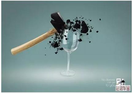 创意广告赏析【超级干货】(3)图片