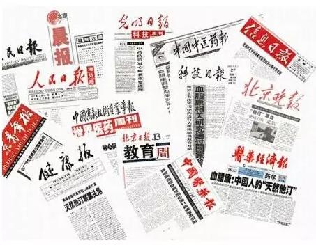 淘宝软文推广的独门必杀技 - 第2张  | vicken电商运营