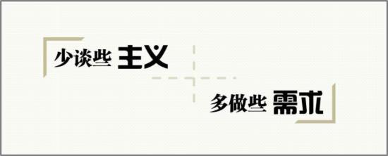 腾讯内部价值千万的24张产品策略PPT - 第1张  | vicken电商运营