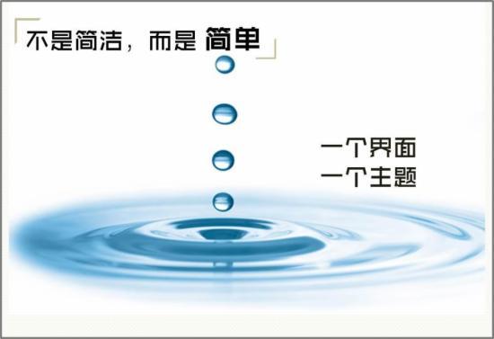 腾讯内部价值千万的24张产品策略PPT - 第17张  | vicken电商运营