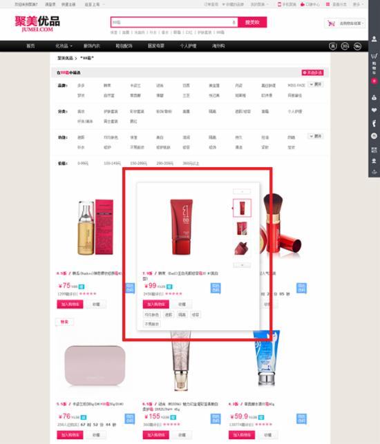 电子商务网站设计分析之商品列表页设计-思路网siilu.