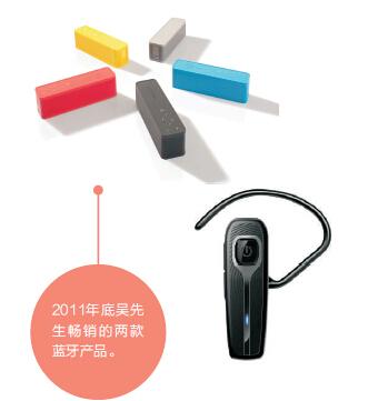 3C行业新品开发和选品方法 - 第6张  | vicken电商运营