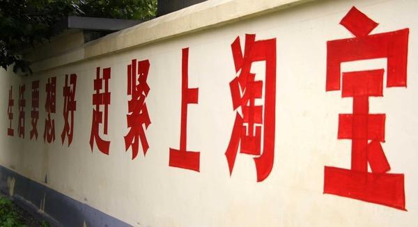 农村红色外墙效果图片