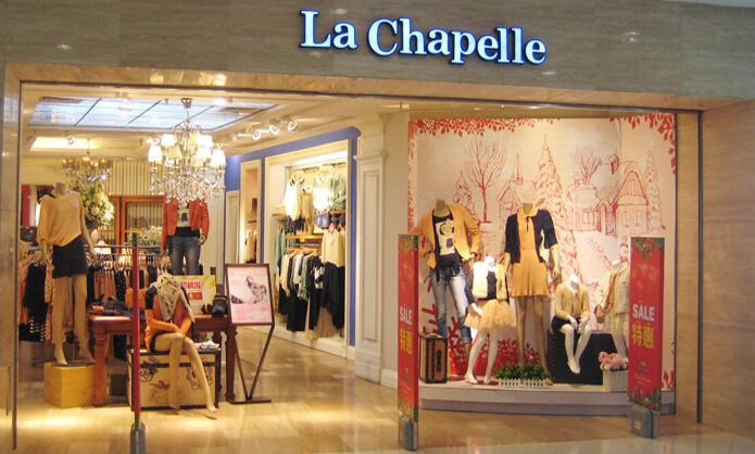 拉夏貝爾雙11總銷售額超3.4億 將回歸a股圖片