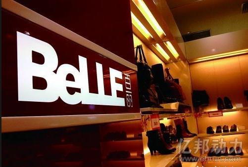 百丽Q3开店278家 鞋类同店销售下降10.4%