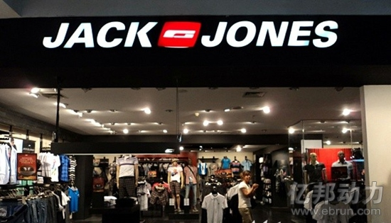绫致集团ONLY杰克琼斯服装品牌