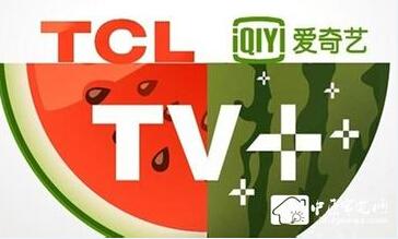 爱奇艺终身VIP成空谈 TCL涉嫌违约或欺诈