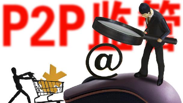 p2p接口转usb接线图