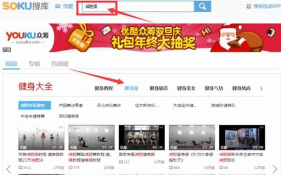 2016年最新视频营销七大实战步骤 - 第3张  | vicken电商运营