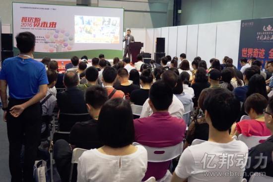 加盟连锁--最大规模的中国特许加盟展北京站即将开展