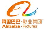 阿里巴巴影业集团有限公司