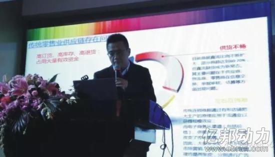 立白集团物流总经理赵广珍   清平 白光利总客串主持人   海王星辰物