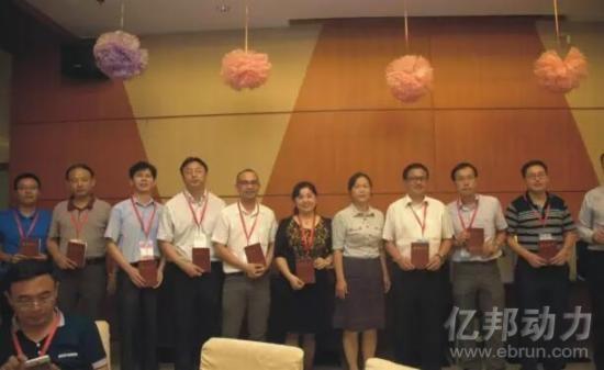立白集团物流总经理赵广珍-第四届中国现代仓储管理与配送技术高峰