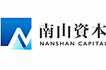 南山集团资本投资有限公司