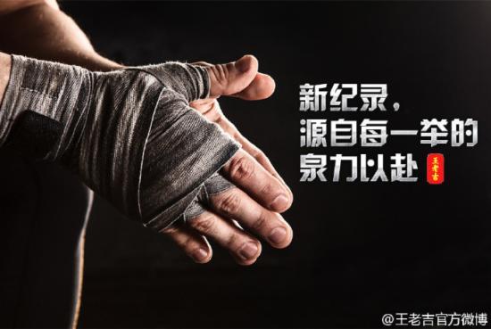 王老吉等奥运营销恐侵权