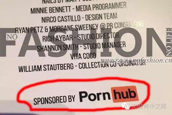 美国潮牌hba受全球最大色情网站pornhub赞助