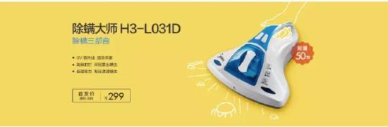 4要点,揭秘韩国电商设计精髓!【干货】 - 第23张  | vicken电商运营