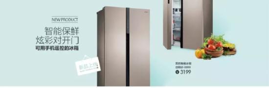 4要点,揭秘韩国电商设计精髓!【干货】 - 第21张  | vicken电商运营
